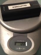 122gr il peso della batteria