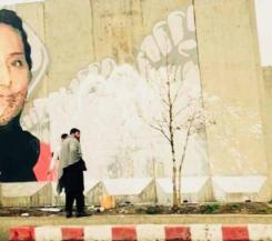 Il murales è durato circa 24 ore, vandalizzato da un sostenitore di Hekmatyar