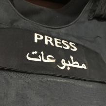 Dotazioni standard in una redazione di Kabul